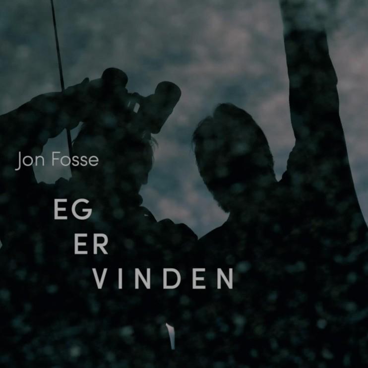 Turnéteatret i Trøndelag: EG ER VINDEN