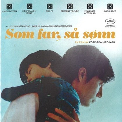 Som Far, så Sønn – Bergstaden Filmklubb