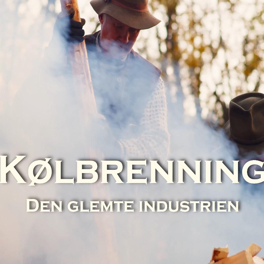 Kinopremiere – Kølbrenning – den tapte industri